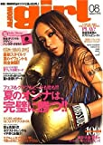 WOOFIN' girl (ウーフィンガール) 2007年 08月号 [雑誌]