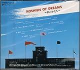 KOSHIEN OF DREAMS ~夢のかたち~