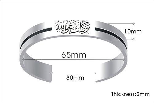 Tawakkaltu 'ala Allah Stainless Steel Muslim Cuff Style Bracelet