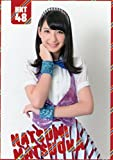 HKT48 公式トレカ 控えめI love you ! ポケットスクールカレンダー 【松岡菜摘】