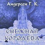 Snezhna koroleva | Hans Christian Andersen