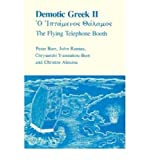 img - for Demotic Greek II: The Flying Telephone Booth (Pt. 2) book / textbook / text book