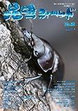 昆虫フィールド No.58
