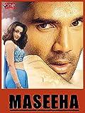 MASEEHA (English Subtitled) - Comedy DVD, Funny Videos