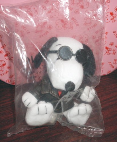 rare-metlife-peanuts-joe-cool-snoopy-w-sunglasses-jacket-soft-doll