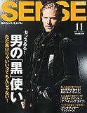 SENSE (センス) 2011年 11月号 [雑誌]
