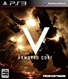 ARMORED CORE V ( ) 