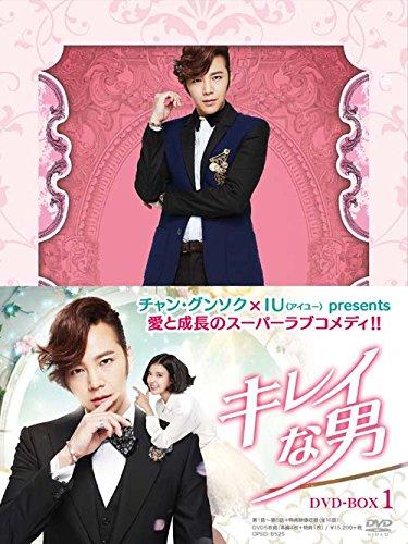 キレイな男 DVD-BOX1 【初回生産限定版】(5枚組:本編4枚+特典DISC1枚)