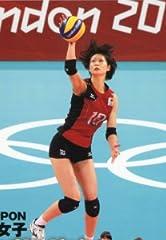 VOLLEYBALL (バレーボール) 2012年 10月号 [雑誌]