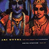 img - for Shiva Station Remix EP by Jai Uttal (March 10, 1998) book / textbook / text book