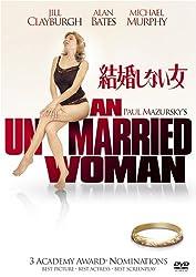 【動画】結婚しない女