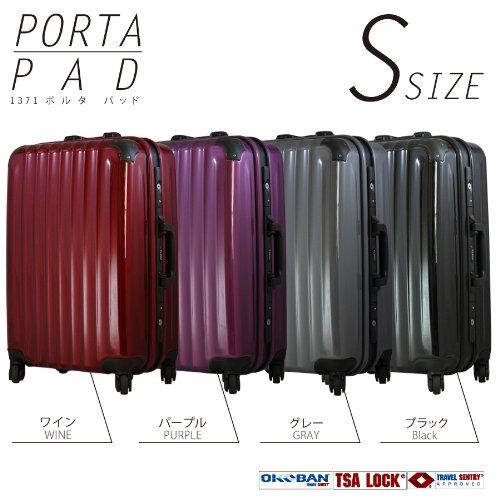 (PORTA)PAD 1371 ポルタパット スーツケース Sサイズ 小型 TSAロック搭載 (GRAY)