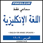 ESL Arabic Phase 1, Unit 16-20: Learn to Speak and Understand English as a Second Language with Pimsleur Language Programs |  Pimsleur