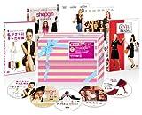 「プラダを着た悪魔」入5本セット 幸せになるガールズムービーBOX(Amazon.co.jp限定) [DVD]
