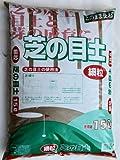 芝の目土 約15L/20袋セット(200kg)