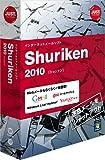 Shuriken 2010 通常版