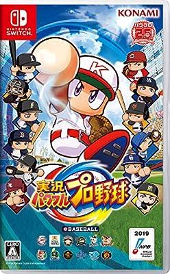 実況パワフルプロ野球 - Switch