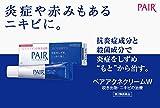 【第2類医薬品】ペアアクネクリームW 24g