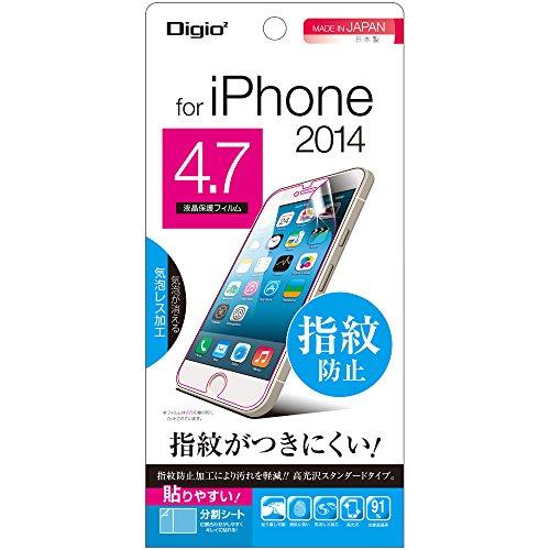 NAKABAYASHI iPhone6 4.7インチモデル用 液晶保護フィルム 指紋防止 高光沢 気泡レス加工 SMF-IP141FLS