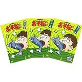 おそ松くん3枚パック 008  【DVD】TMVDP-108