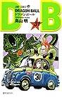 ドラゴンボール 第31巻 1992-08発売
