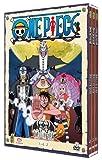 echange, troc One Piece - Thriller Bark - Coffret 2
