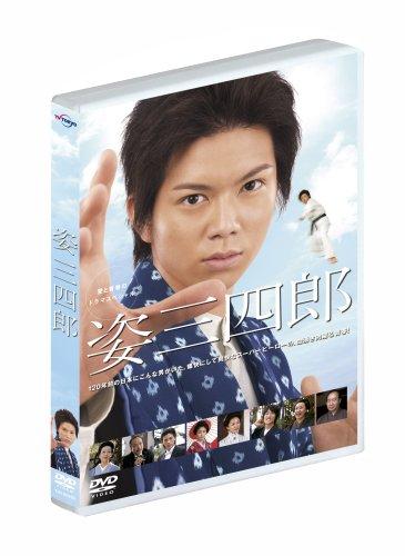 加藤成亮 愛と青春のドラマスペシャル 姿三四郎 [DVD]