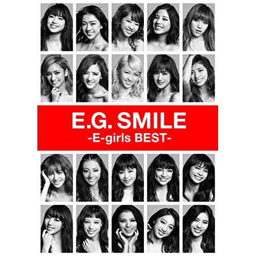 E.G. SMILE -E-girls BEST-(2CD + 3DVD+スマプラムービー+スマプラミュージック)をAmazonでチェック!