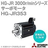 三菱電機 HG-JR353 サーボモータ HG-JR 3000r/minシリーズ 200Vクラス (低慣性・中容量) (定格出力容量 3.3kW) (慣性モーメント 13.2J) NN