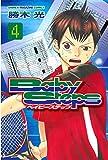 ベイビーステップ(4) (少年マガジンコミックス)