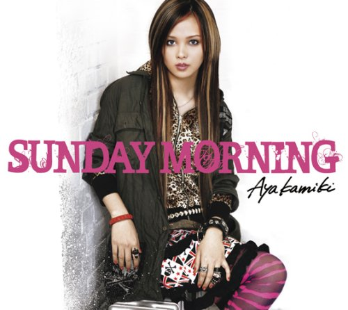 SUNDAY MORNING (KERA×AYA KAMIKI)(限定盤)