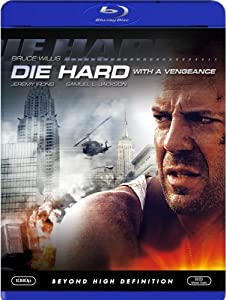 "Cover of ""Die Hard with a Vengeance"""