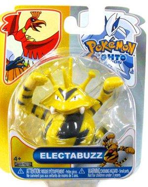 Buy Low Price Jakks Pacific Pokemon Heartgold & Soulsilver ...