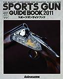 スポーツガンガイドブック 2011
