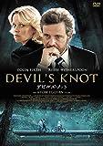 デビルズ・ノット [DVD]