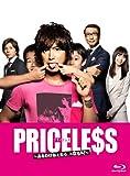 PRICELESS ~����櫓�ͤ����?��ʤ��!~ Blu-ray BOX