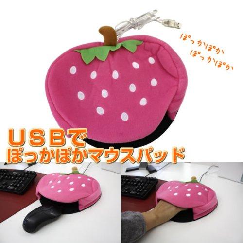 USBでぽっかぽかマウスパッド USBHOT-F22
