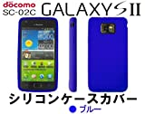 Galaxy-S2 SC-02C : シリコンケースカバー ブルー : ギャラクシーS2 GalaxyS2 SC02C