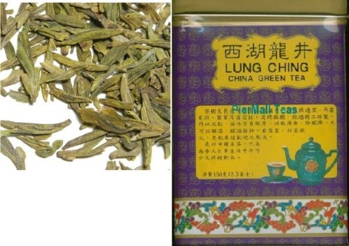 Golden Dragon - China LongJing Dragon Well Green Tea Loose Whole Leaf Teas - 5.3 Oz (Dragonwell, Lung Chin, West Lake)