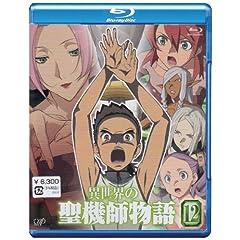 �ِ��E�̐��@�t���� (12)(Blu-ray Disc)