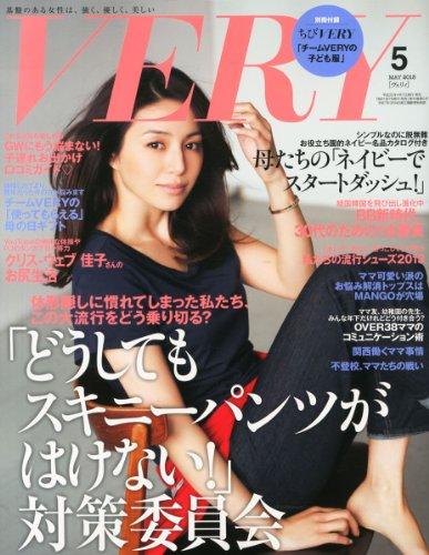 VERY (ヴェリィ) 2013年 05月号 [雑誌]