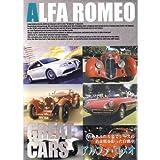 グレートカーズ~『イタリアンスポーツの原点 アルファ・ロメオ』 DVD DSS04-005