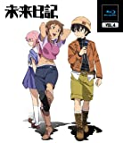 未来日記 Blu-ray通常版 第4巻