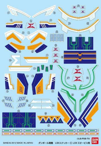 11-lbx-orvis-for-little-battlers-w-double-lbx-sticker-japan-import-by-bandai