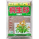 Japaneses Kiryu Soil for Pines & Junipers Bonsai Tree - Large 16 L / 20 Lbs