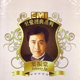 You Xia Zhang San Feng