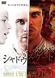 シャドウズ・ゲート [DVD]