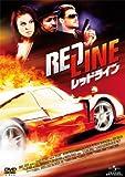 レッドライン[DVD]