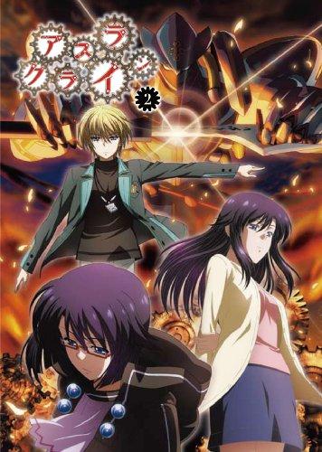 アスラクライン2(初回限定盤) [DVD]