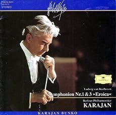 ベートーヴェン : 交響曲第1番ハ長調